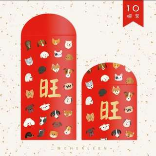 2018 Dog Red Packets