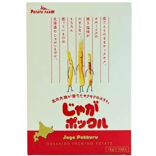 🚚 日本薯條三兄弟