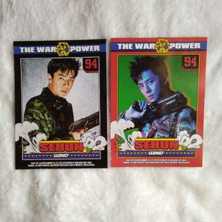 Exo Sehun Power Card