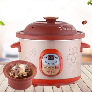Multi-function Intelligent Electrical Cooker