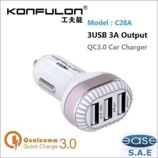 KONFULON C28A 高通認證QC3.0 快充 3USB頭 車充電器 3.0A 輸出快速車充