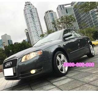 【 倒數二個禮拜嘍~趕快買台好車讓你帥氣回鄉過好年 】  2007年 奧迪 A4 1.8T B7型 #原版件 新車價185萬