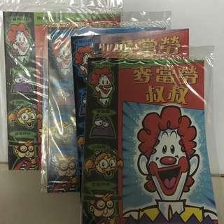 McDonald storybooks 第一至第四集