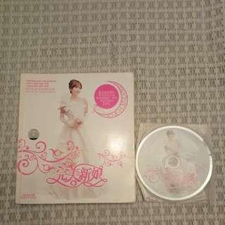 婚紗書連CD