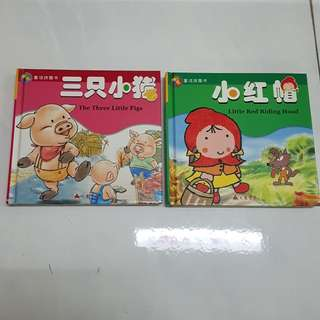 Children Chinese Story Books with Puzzle