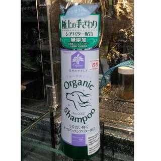 Organic Shampoo for Dogs