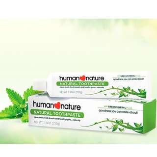 Natural Toothpaste by HUMAN❤NATURE