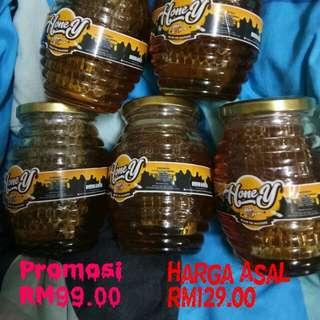 Honey Bar Extra