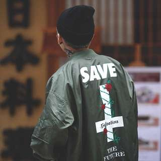 Save the future salvation bomber jacket