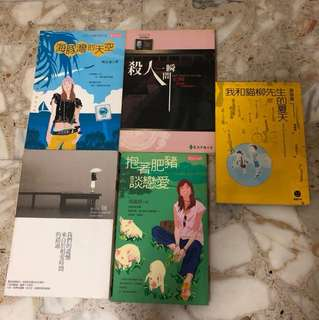 Preloved Chinese Novels