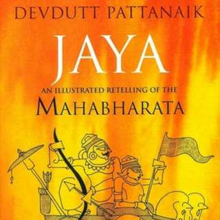 eBook - Jaya, an Illustrated Retelling of the Mahabaratha by Devdutt Pattanaik