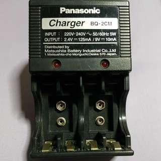 Panasonic Battery Charger