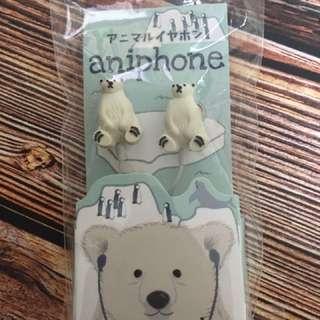 現貨 必備 可愛風 北極熊入耳式耳機Earphone <購自日本>