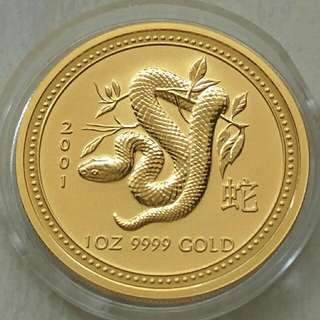 Australia 2001 $100 Year Of The Snake 1 oz 0.999 Unc Gold Coin