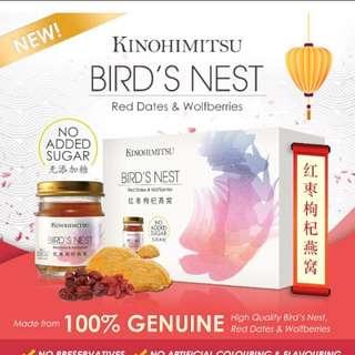 Kinohimitsu bird nest with red dates n wolftberries