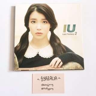 IU Last Fantasy