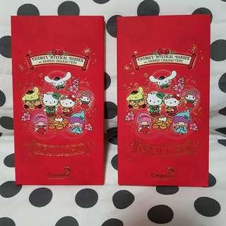 Changi Reward 2018 Sanrio Series