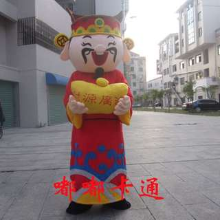 Mascot rental Chinese New Year