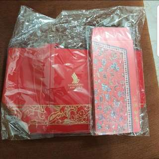 Singapore airline cny red packet