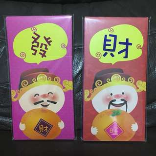 Cai Shen 發财 Compass One Red Packets