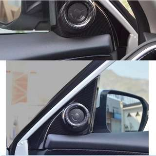 Honda Civic speaker carbon cover