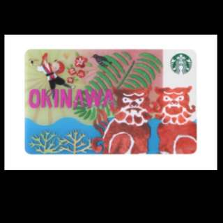 Starbucks Card FROM OKINAWA