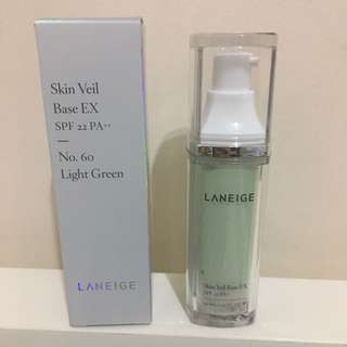 Skin Veil base Ex (SPF 22 PA++)