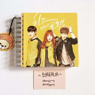 Cheese in the Trap OST