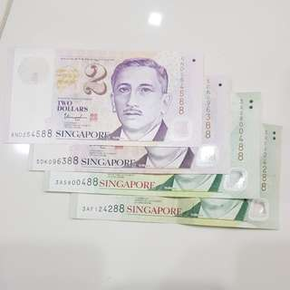Fancy number!! Sgd note