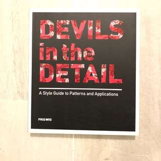Devils in the detail - A style guide to patterns and applications   pageone   全新圖案參考設計書