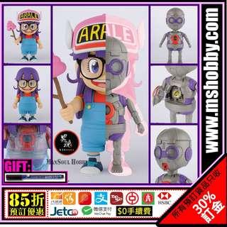 男魂 85折團購 預訂 4-5月 日版 IQ博士 小雲 有機械結構 模型 送marker Bandai Figure-rise Mechanics Dr. Slump Arale-chan Model + GIFT Figure 玩具 模型 首辦