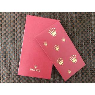 Rolex red packet / Ang Bao
