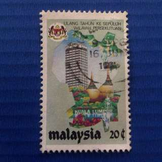 Malaysia 1984 10th Anniversary of Federal Territory of KL 20c Used SG286 (0228)