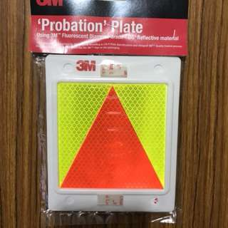 Probation Plate