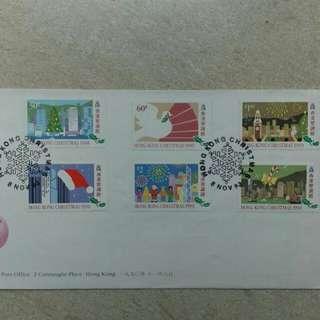 1990 聖誕首日封 包本地平郵