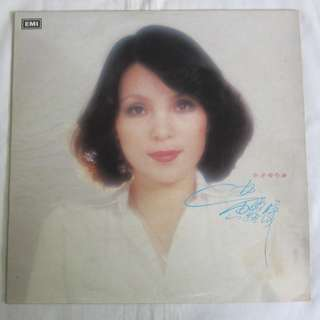 "Tracy Huang 黄露儀 1978 EMI Records 12"" Chinese LP Record EMGS 5015"
