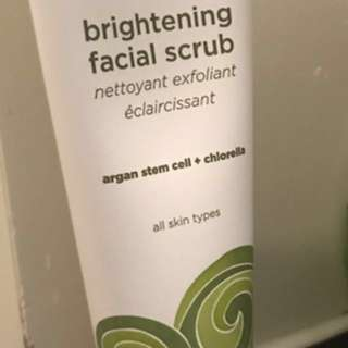 Argan stem cell+chlorella facial scrub (organic)
