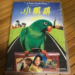 DVD Paulie
