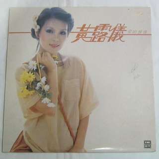 "Tracy Huang 黄露儀 1979 EMI Records 12"" Chinese LP Record EMGS 5036"