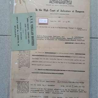 British BURMA - King GEORGE - 1934 INSOLVENCY JURISDICTION , HIGH COURT  - in16