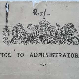 British BURMA - King GEORGE - 1911 - NOTICE TO ADMINISTRATORS  - in19