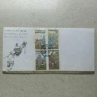 1988年 纜車百週年首日封 包本地平郵
