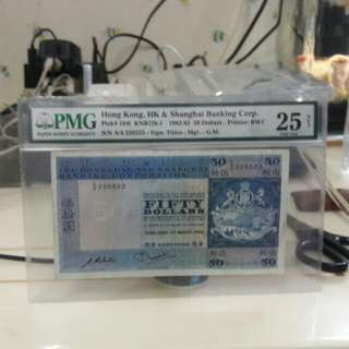 滙豐銀行伍拾圓1982年PmG25NET