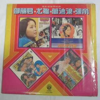 """Teresa Teng, Yu Yar 鄧丽君,尤雅,万沙浪,  張帝 1979 Hup Hup 12"""" Chinese LP Record LFLP 686"""