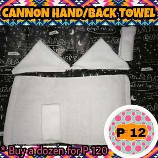 Cannon Hand / Back Towel White