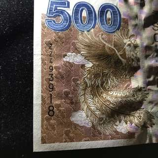 500鳳凰