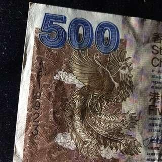 500鳳凰 F
