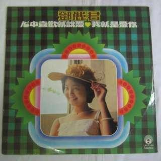 """Teresa Teng 鄧丽君 1976 The Life Records 12"""" Chinese LP Record LFLP 451"""