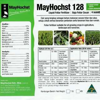 MayHochst 128 Liquid Foliar Fertiliser