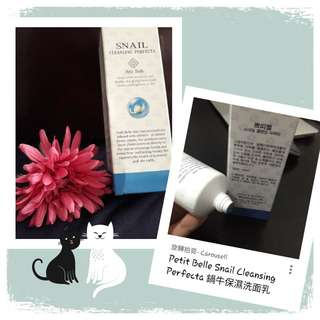 Brand new petit belle snail cleansing perfecta